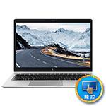 惠普ELITEBOOK 840 G5(i7 8550U/8GB/256GB) 笔记本电脑/惠普