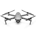 大疆御 MAVIC 2变焦版 航拍飞行器/大疆