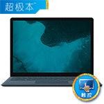 微软Surface Laptop 2(i5/8GB/256GB) 超极本/微软
