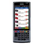 卡西欧IT-G500-C21C-CN 条码扫描设备/卡西欧
