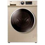 海尔G100726B12G 洗衣机/海尔