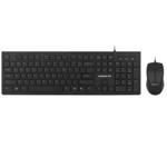 创享CS-4200有线键鼠套装 键鼠套装/创享
