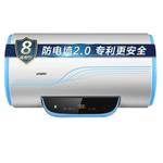 统帅LEC5002-20Y2 电热水器/统帅