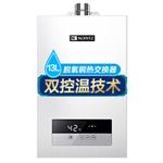 能率GQ-13JD01FEX(JSQ25-JD01) 电热水器/能率
