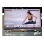 海信S7社交电视 液晶电视/海信