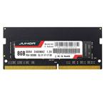玖合 精英 8GB DDR4 2666(笔记本)