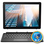 戴尔Latitude 5290 二合一(i5 8250U/8GB/256GB) 笔记本电脑/戴尔
