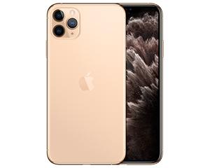 苹果 iPhone 11 Pro Max(256GB/全网通)