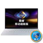三星Galaxy Book Ion(i5 10210U/16GB/512GB) 笔记本电脑/三星