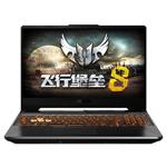 华硕飞行堡垒8(i5 10200H/8GB/512GB/GTX1650Ti) 笔记本电脑/华硕