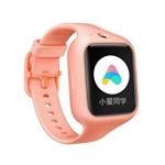 小米米兔儿童电话手表3(4G) 智能手表/小米
