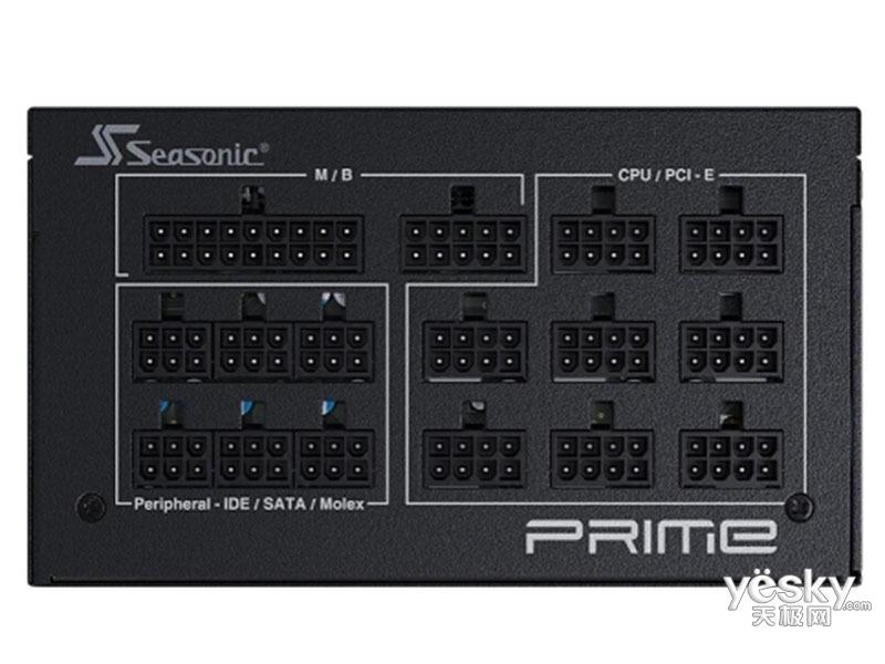 海韵PRIME TX-850