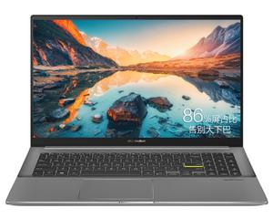 华硕VivoBook15X 2020(i5 10210U/8GB/32GB傲腾+512GB/MX250)