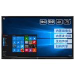 newline 创75 TT-7519RSC Windows版 会议平板/newline