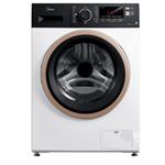 美的MG100V51D5 洗衣机/美的