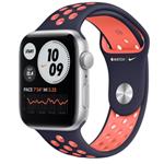 苹果Apple Watch Nike SE 44mm(GPS/铝金属表壳/Nike运动表带) 智能手表/苹果