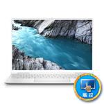 戴尔XPS 13微边框 二合一(XPS 13-7390-D1705TW) 笔记本电脑/戴尔