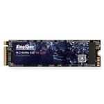 金胜维EX-512 PRO(512GB) 固态硬盘/金胜维