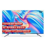 海信55E7G 液晶电视/海信