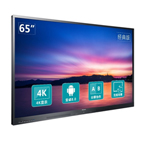 海信86MR5A 液晶电视/海信