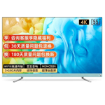 VIDAA 65V3F 液晶电视/VIDAA