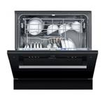 西门子SC454B08AC 洗碗机/西门子