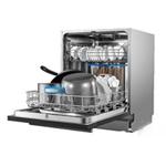 老板WB792X 洗碗机/老板