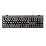 新贵雅键100有线键盘