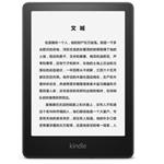 亚马逊Kindle paperwhite 第五代(8GB) 电子书/亚马逊