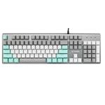 雷柏V530椰林莫吉托防水背光游戏机械键盘