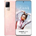 小米Civi(8GB/128GB/全网通/5G版) 手机/小米