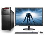 联想E76P(i5 8400/4GB/1TB/集显/21.5英寸)